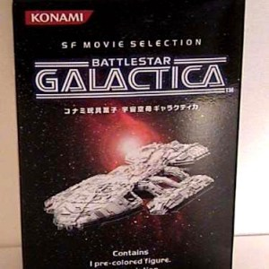 Battlestar Galactica Cylon Base Star Konami