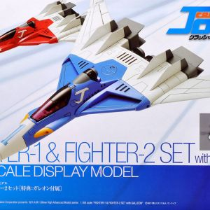 Crusher Joe 1/100 Pinnace Fighter 1 and 2 Set Wave