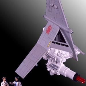 Star Wars T-16 Skyhoper Action Fleet Galoob
