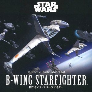 Star Wars B-Wing Fighter 1/72 BANDAI