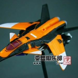 Transformers Terradive Action Figure Hasbro
