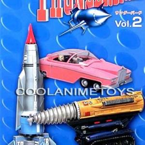 Thunderbirds Mole Konami