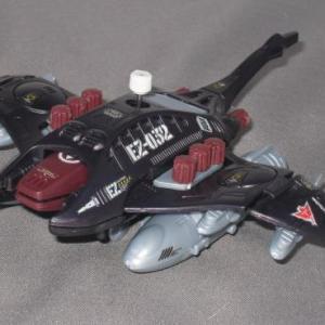 ZOIDS Sinker Model Kit Tomy