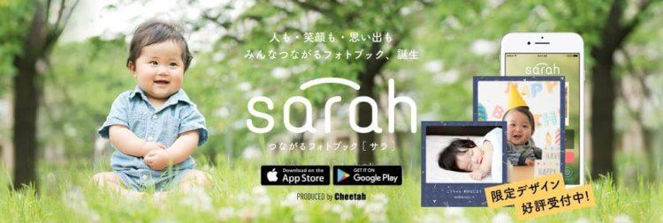 sarah[サラ] - 写真集・フォトブック・フォトアルバム 総評