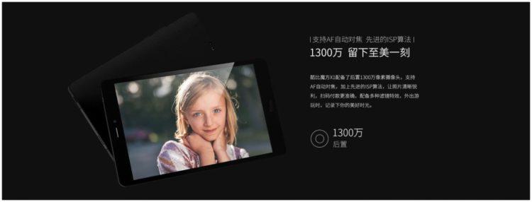 ALLDOCUBE X1のカメラ性能