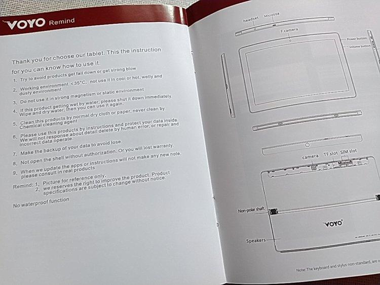 VOYO i8Maxの取扱説明書