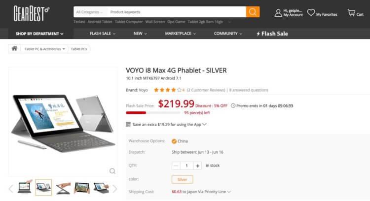 VOYO i8 Maxの価格