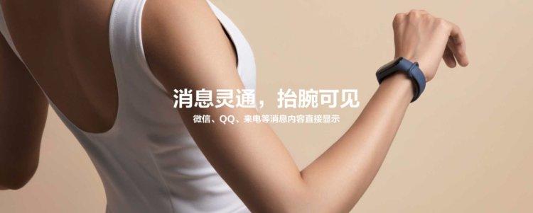 Xiaomi Mi Band 3 豊富な通知機能