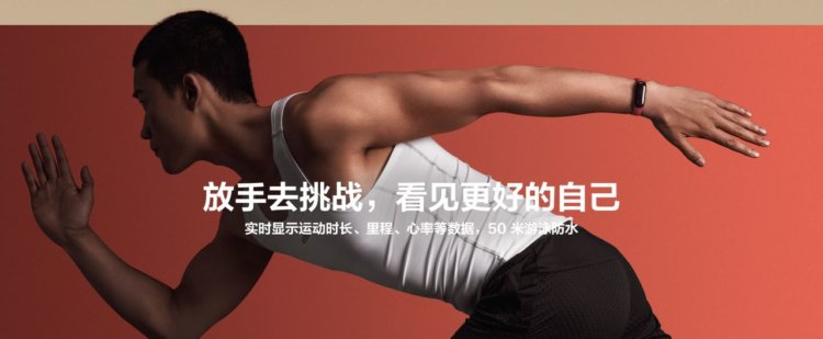 Xiaomi Mi Band 3 は5気圧防水
