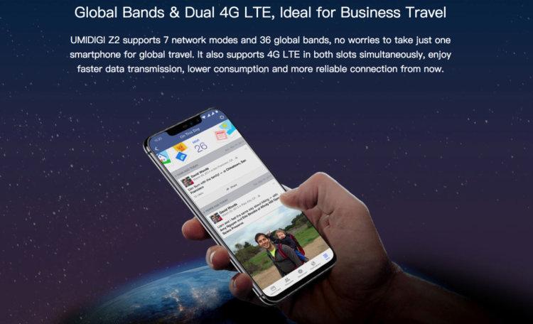 グローバルバンド&デュアル4G LTE対応