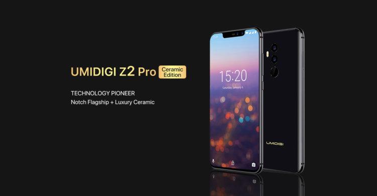 UMIDIGI Z2 / Z2 Pro製品の特徴
