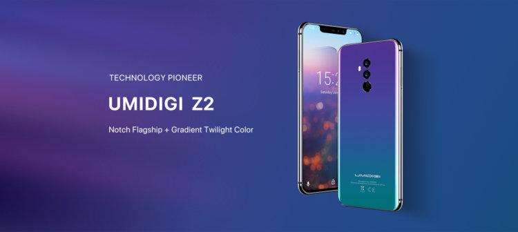 UMIDIGI Z2 / Z2 PRO 概要