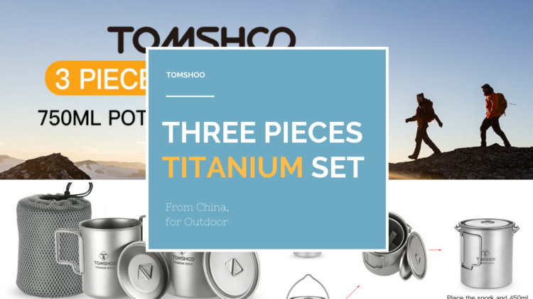 TOMSHOO チタンカップセット レビュー アウトドアにバッチリ使えるコスパ充分の3点セット