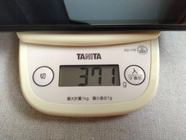 CHUWI Hi9 Pro重量チェック