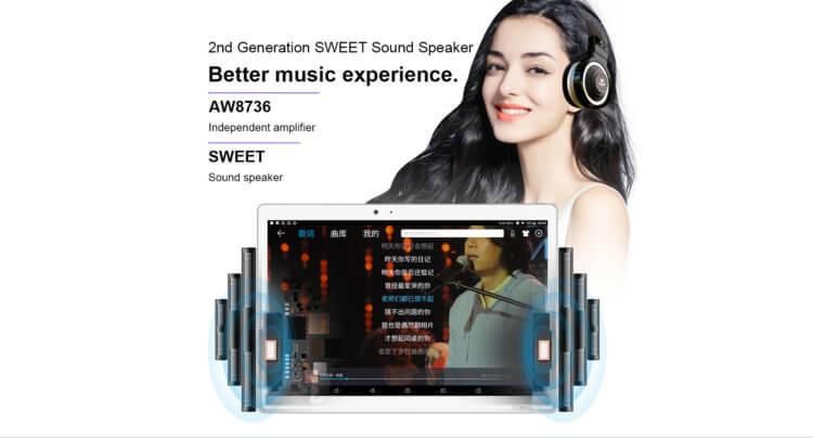 Teclast T20 AW8736 Hi-Fiチップ採用で臨場感のあるサウンドを実現