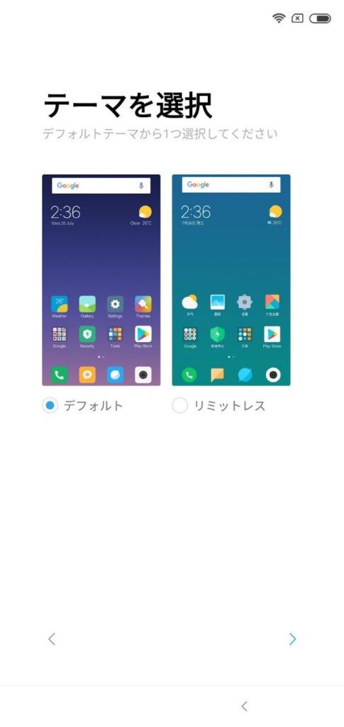Xiaomi Redmi Note 6 Proテーマ選択