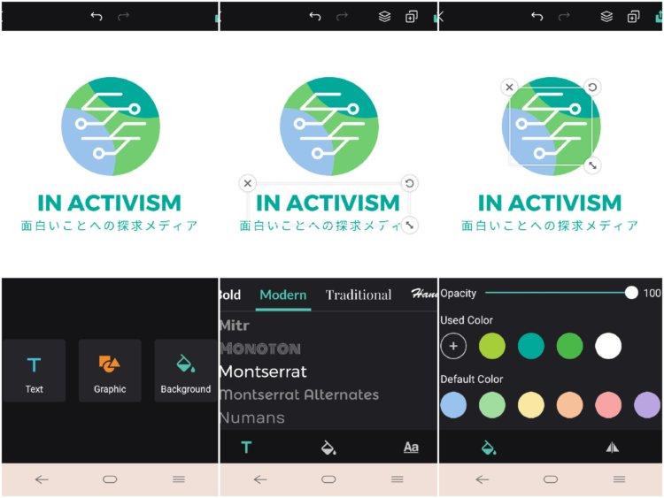 DesignEvo - Logo Makerアプリ編集画面