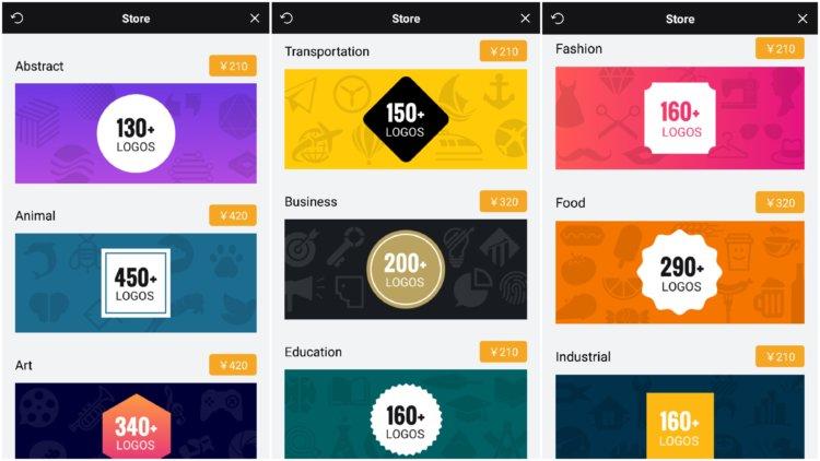 DesignEvo - Logo Makerアプリ課金ポイント