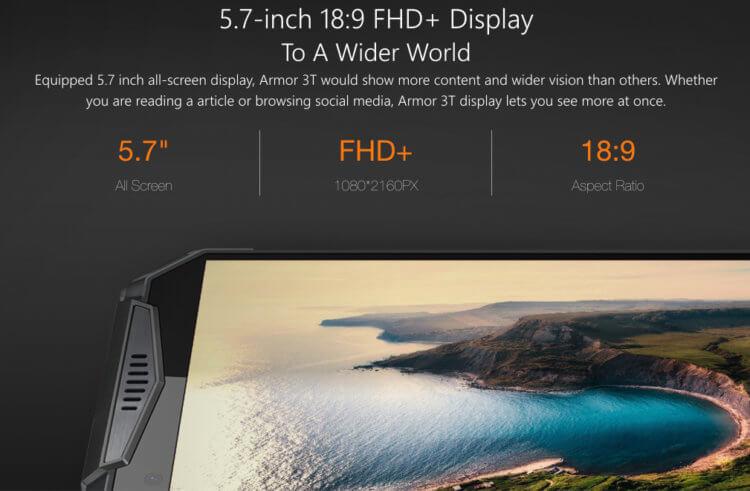タフで良好な視認性の5.7インチ18:9 FHD+ディスプレイ