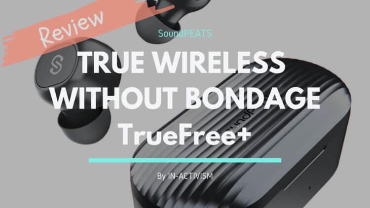 SoundPEATS(サウンドピーツ) TrueFree+ ワイヤレスイヤホン 実機レビュー|音質・品質向上のプラスモデル