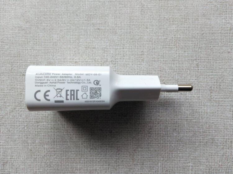 Xiaomi Pocophone F1 専用アダプター