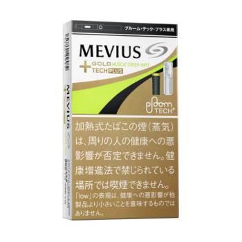 メビウス・ゴールド・マスカットグリーン・ミント イメージ