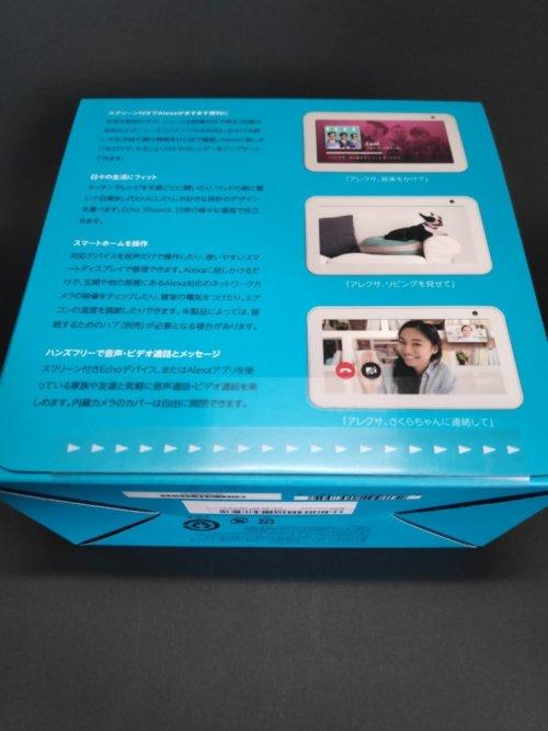 Amazon Echo Show 5 化粧箱(背面)