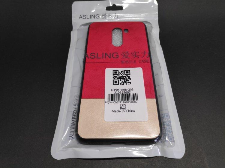 ASLING デニムシリーズ保護ケース パッケージ・外観