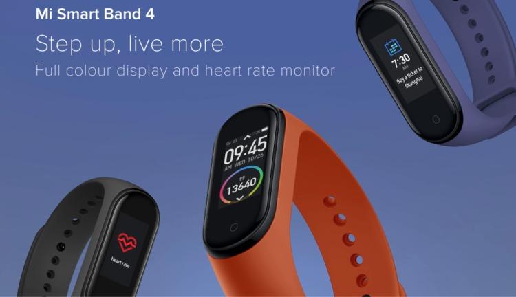 Xiaomi Mi Band 4 インプレッション