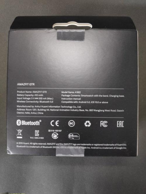 Xiaomi Huami Amazfit GTR 化粧箱(背面)