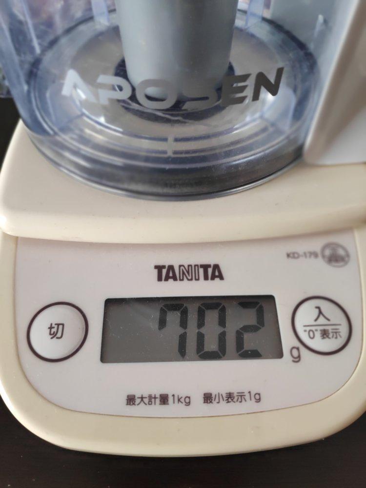 APOSEN H10本体重量