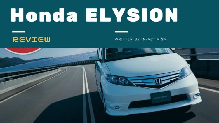 ホンダ エリシオン 実車レビュー|50万円以下も狙える走行性と快適性を両立した至高のLサイズミニバン!