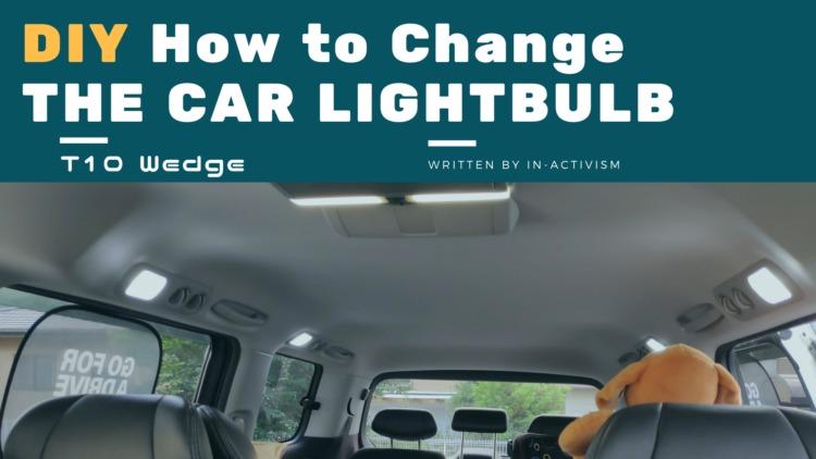 T10ウェッジ球交換方法|経年劣化したルームランプをLED化して車内をオシャレに演出