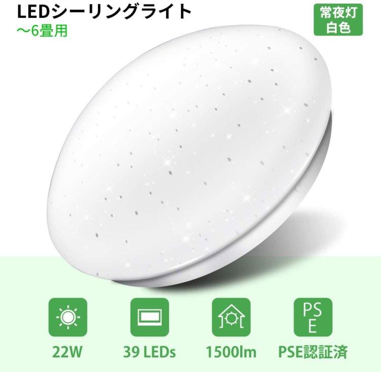 Litom LEDシーリングライト HM559A インプレッション