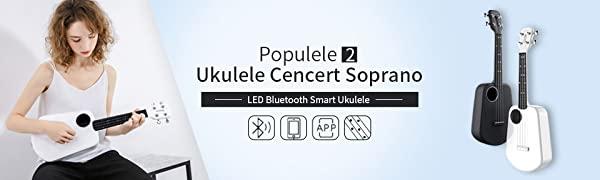 Xiaomi Populele U2 スマートウクレレ スペック紹介