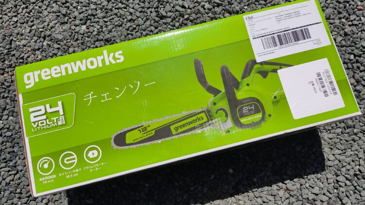 greenworks 24V充電式チェーンソー CSG401 実機レビュー・評価・感想