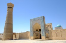 Kalon Minaret & Mosque