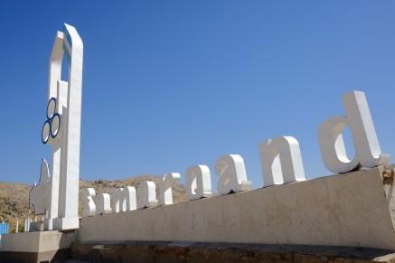 Samarkand Disrtict Border