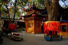 Lanzhou Temple