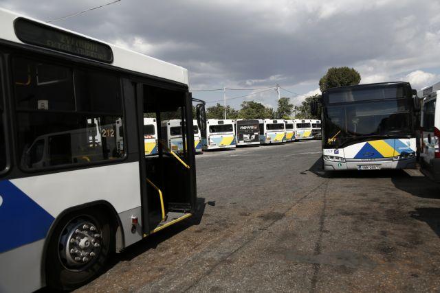 Σύνταγμα : Λεωφορείο έπεσε σε στάση – Μια γυναίκα τραυματίστηκε | in.gr