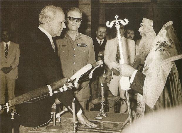 24 Ιουλίου 1974: Γεννιέται η σύγχρονη Ελληνική αστική Δημοκρατία