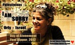 Palestine Loves Israel Loves Iran Loves…