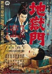 遠藤盛遠と袈裟御前は多くの歌舞伎、戯曲、映画の題材になっています。