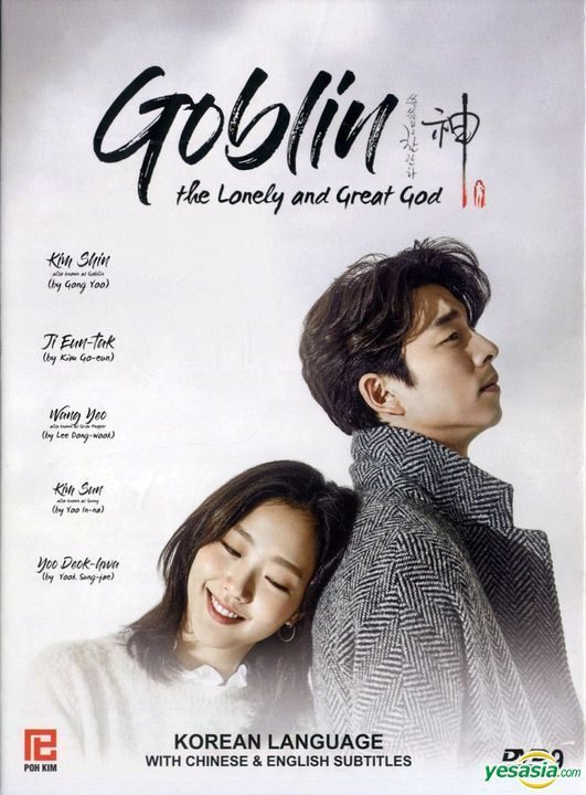 MOVIE: GOBLIN: The Lonely and Great God