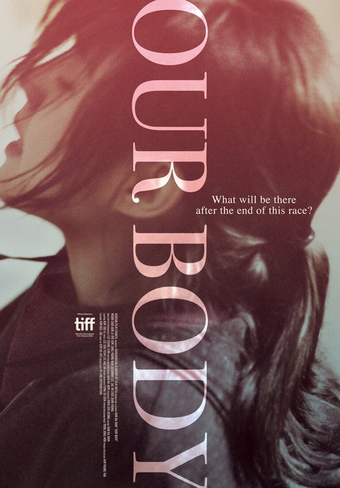 DOWNLOAD MOVIE: OUR BODY (2018)