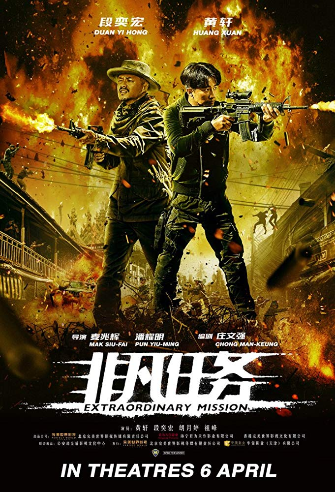 DOWNLOAD MOVIE : Extraordinary Mission (2017) DOWNLOAD