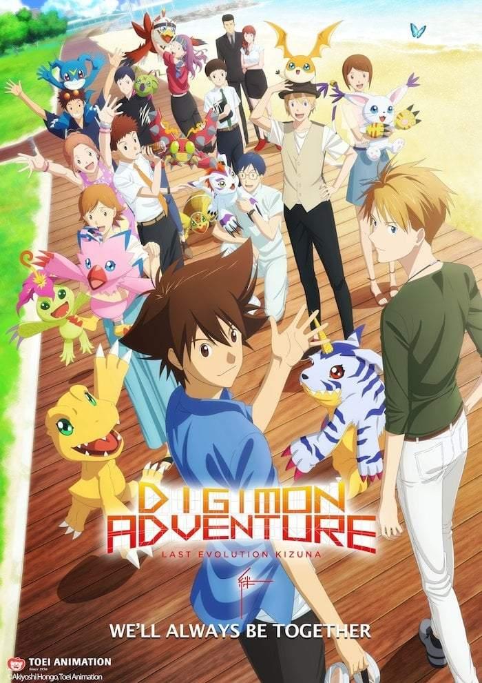 DOWNLOAD MOVIE: Digimon Adventure: Last Evolution Kizuna (2020)