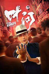 DOWNLOAD MOVIE: Ip Man: Kung Fu Master (2019)