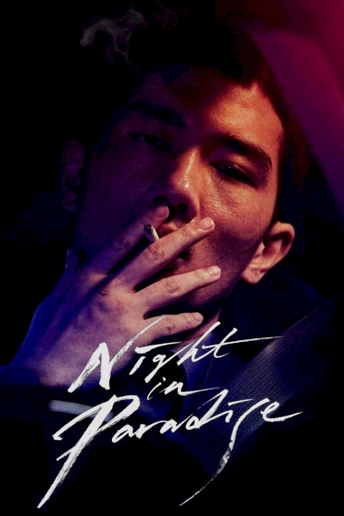 DOWNLOAD MOVIE: Night in Paradise (2020)