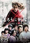 Rurouni Kenshin Part 1 – 3 (2012) – (2014)